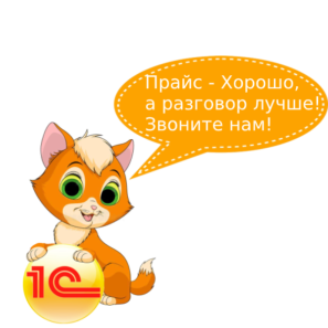 Бухгалтерские услуги в Ростове